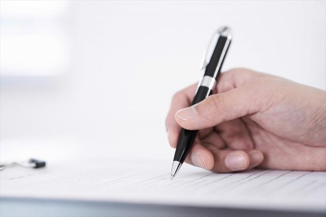 小規模事業者持続化補助金 申請 行政書士がサポートします!